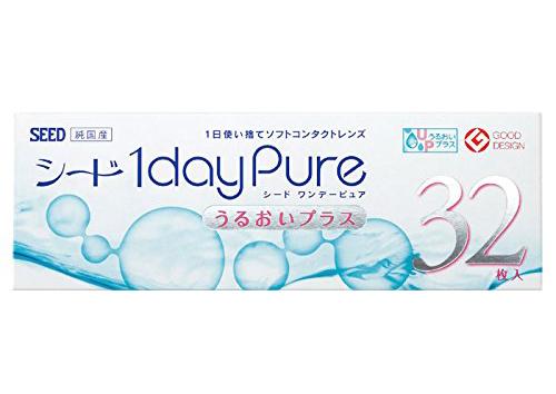 1daypure32