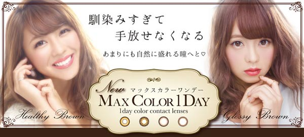 maxcolor1day1