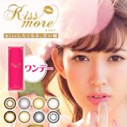 キスモアkiss-more
