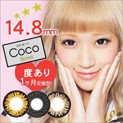 COCOルーン1