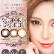victoriagarden